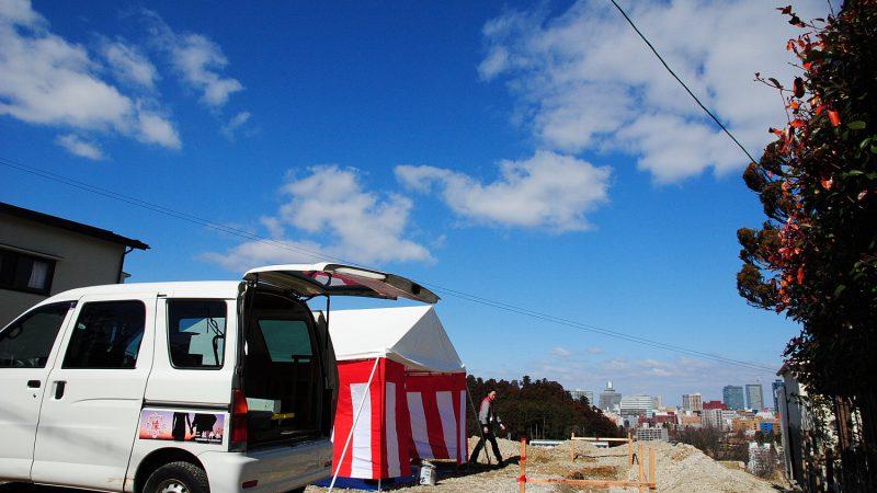 [家づくりblog]仙台の街が見える家 地鎮祭
