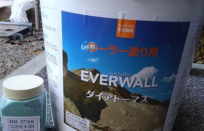 [家づくりblog] 七ヶ浜の家リフォーム 内部塗り壁作業