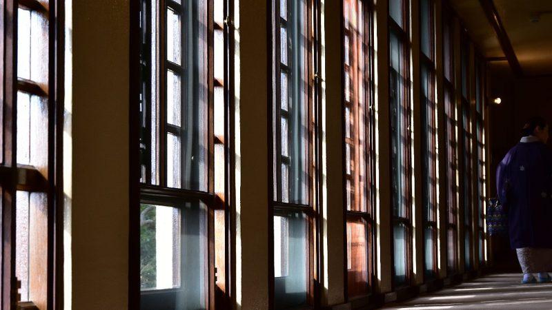 ヨドコウ迎賓館(その2)~フランク・ロイド・ライト