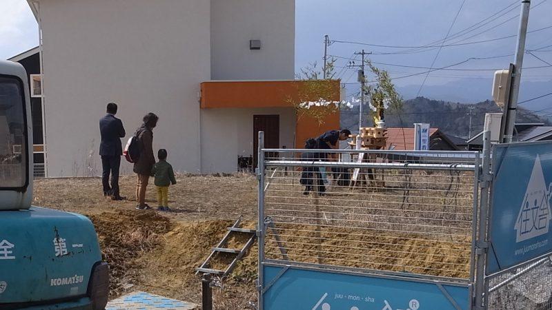 [koagariのある家] 地鎮祭(地を鎮める)