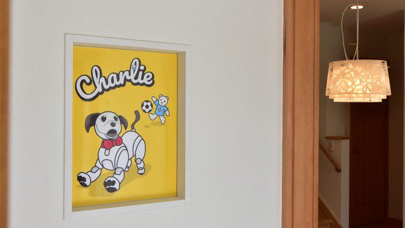 チャーリー☆ハウス