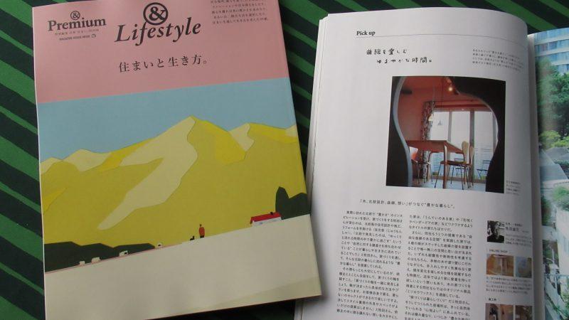 雑誌の1ページに